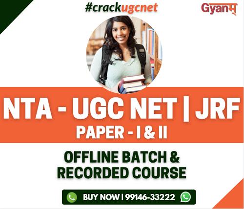 NTA NET UGC JRF 2021 BEST COACHING IN CHANDIGARH