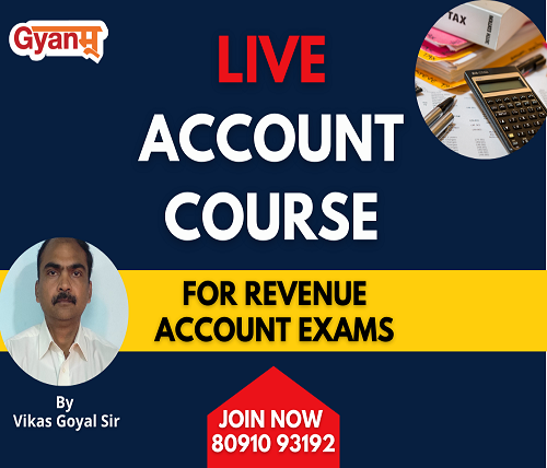 account online course
