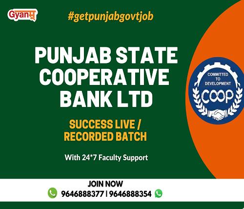 Punjab Cooperative Bank Online Coaching