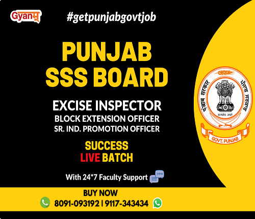 PSSSB Excise Inspector Online Coaching