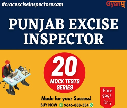 psssb excise inspector