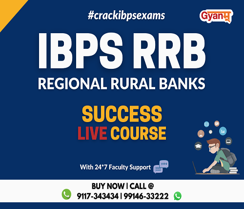 ibps rrb 2021 notification