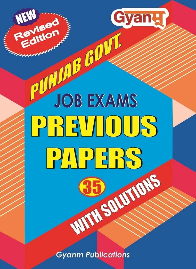 Punjab Previous Year Paper