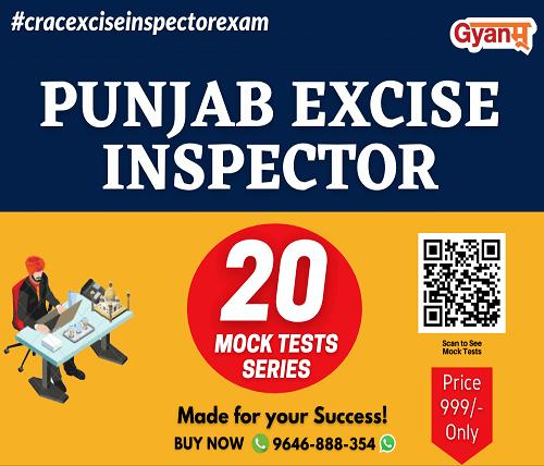 Punjab Excise Inspector Mock Test Series