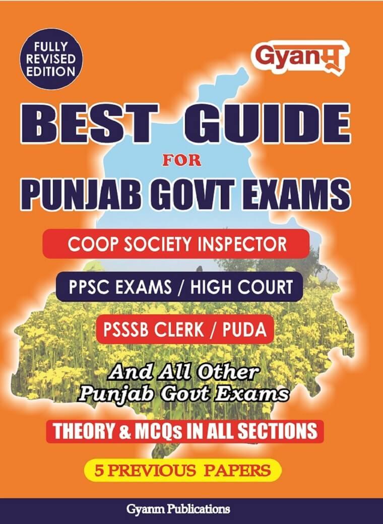punjab govt exam preparation