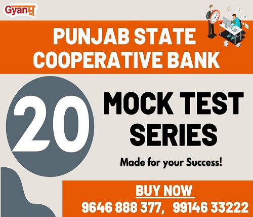 COOPERATIVE BANK MOCK TEST SERIES
