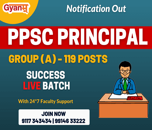 best coaching for ppsc principal