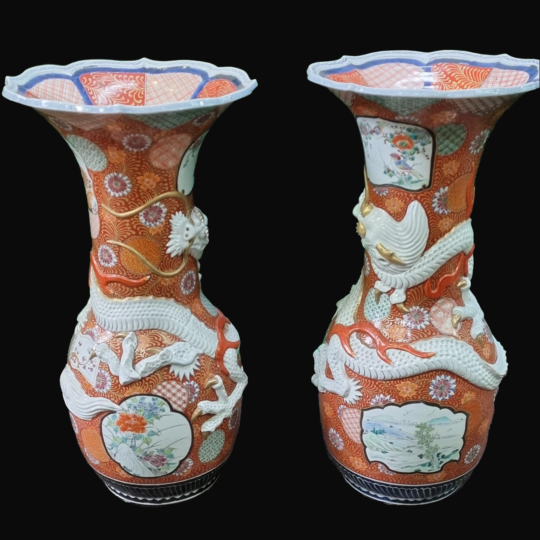 Pair of C1890s  Japanese Kutani Vases