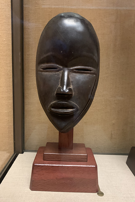 African Mask by Unidentified Artist