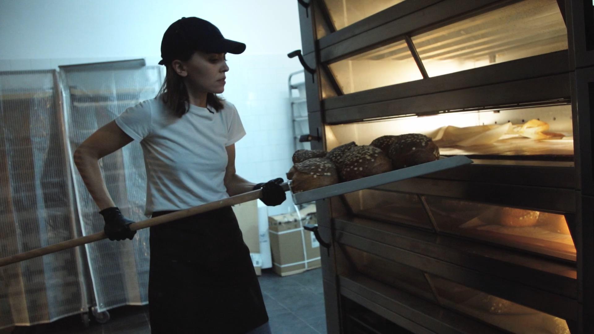BürgschaftBank Berlin AERA Bread