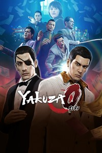 Yakuza 0: Cover Screenshot