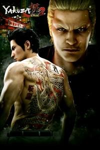 Yakuza Kiwami 2: Cover Screenshot