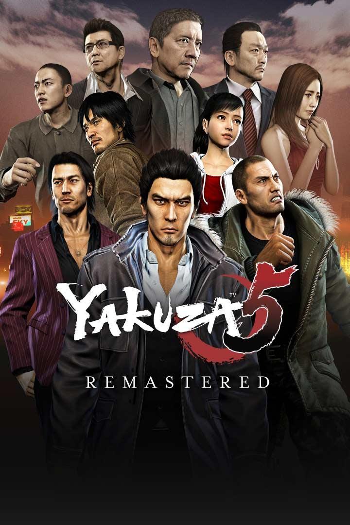 Yakuza 5 Remastered: Cover Screenshot