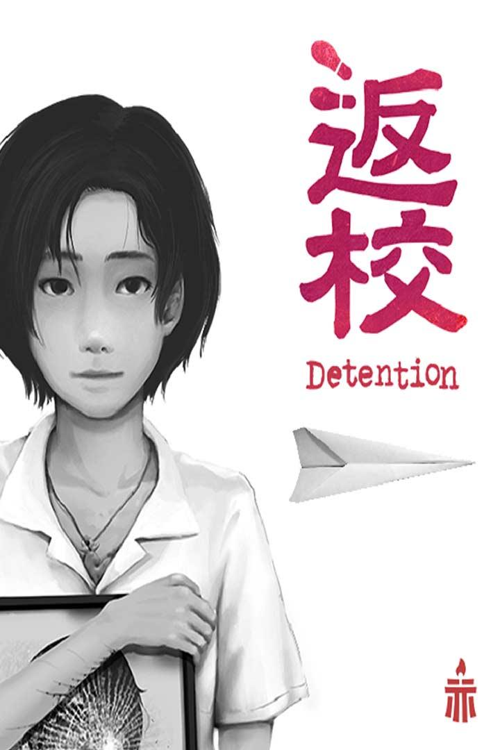 Detention: Cover Screenshot