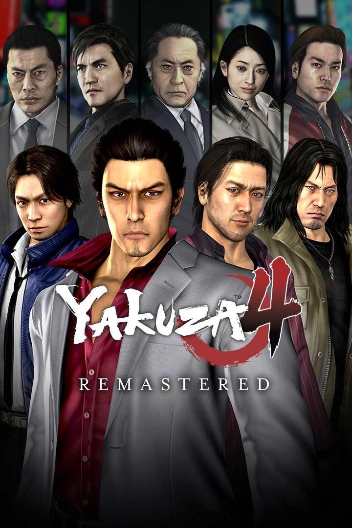 Yakuza 4 Remastered: Cover Screenshot
