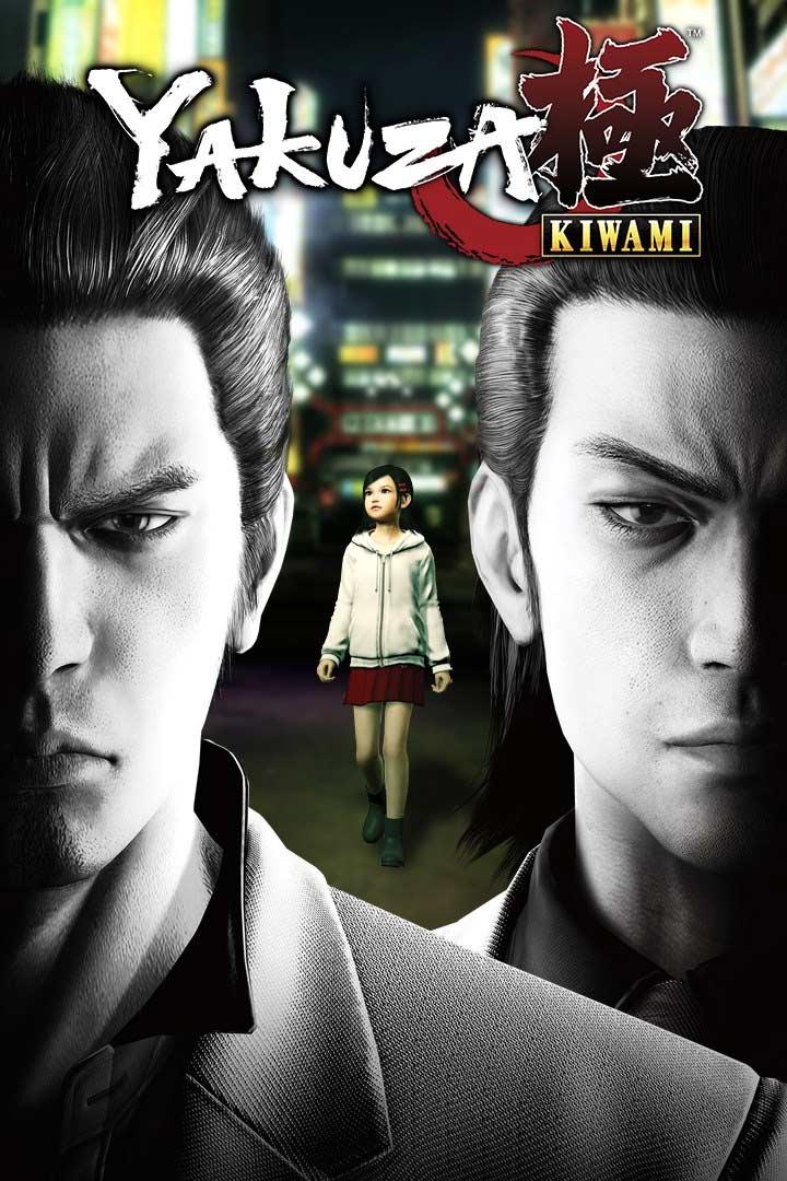 Yakuza Kiwami: Cover Screenshot