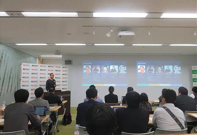 "Yave keynotes BCCC's ""Second Working Group on Traceability with Blockchain"" in Tokyo, Japan"