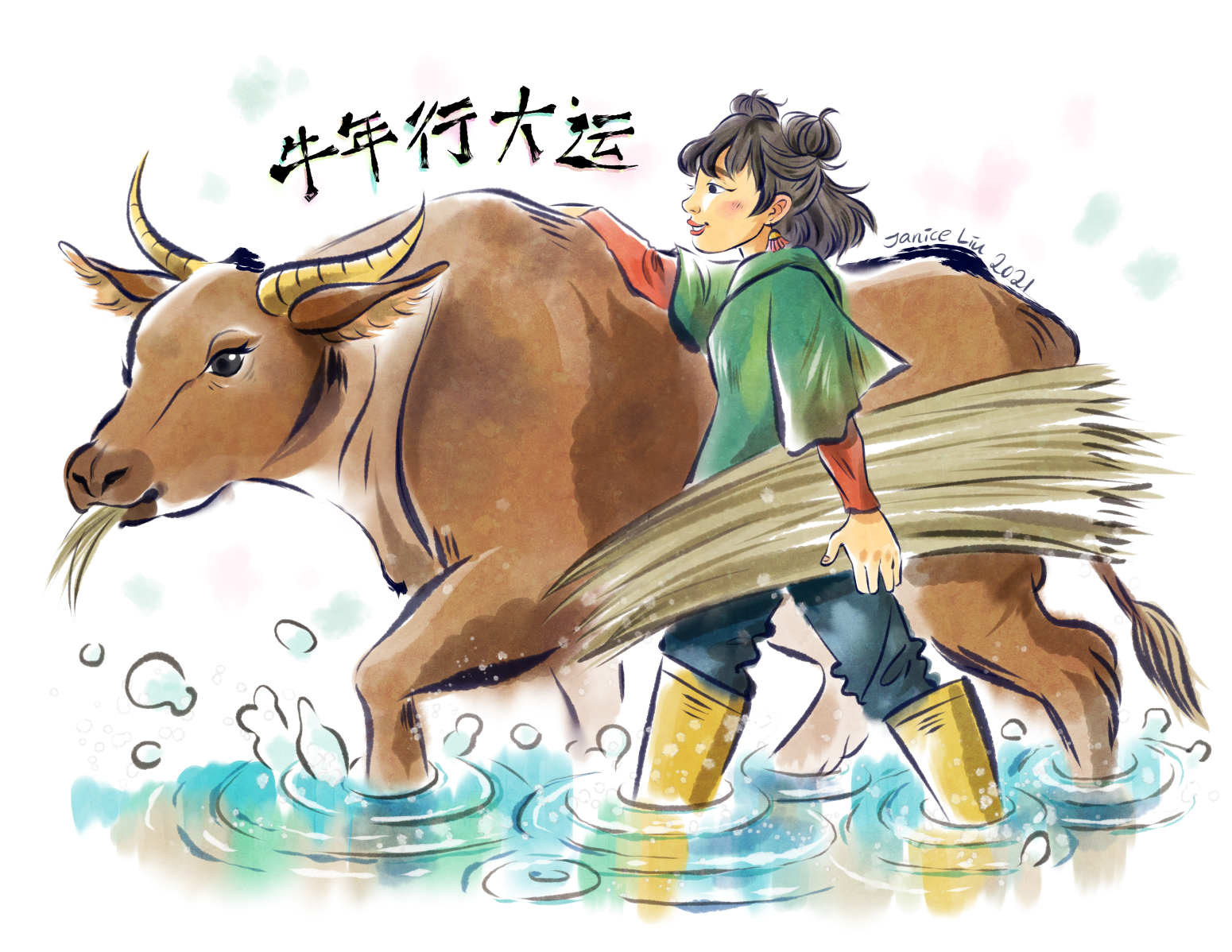 Watercolour illustration of a girl walking beside an ox. The Chinese text reads - Year of the Ox, walking into good luck.