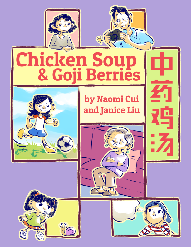 Book cover for Chicken Soup & Goji Berries. 6 members of the Yang family pop out of various grids on the layout, each looking curiously around the book.