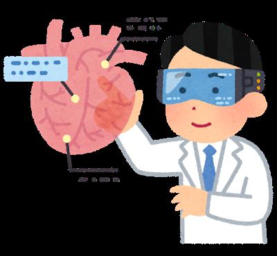 複合現実を使って医療を行う医師のイラスト