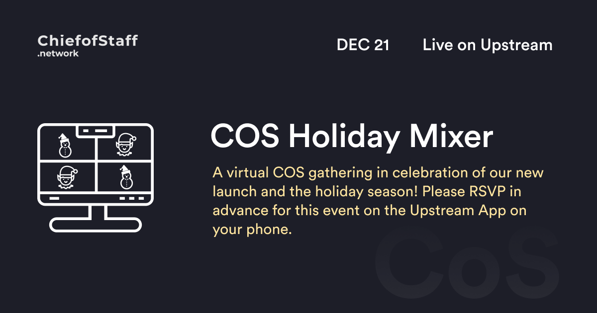 COS Holiday Mixer