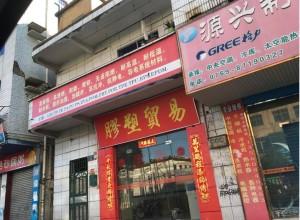 Yimao plastic molding, Guangdong Province China