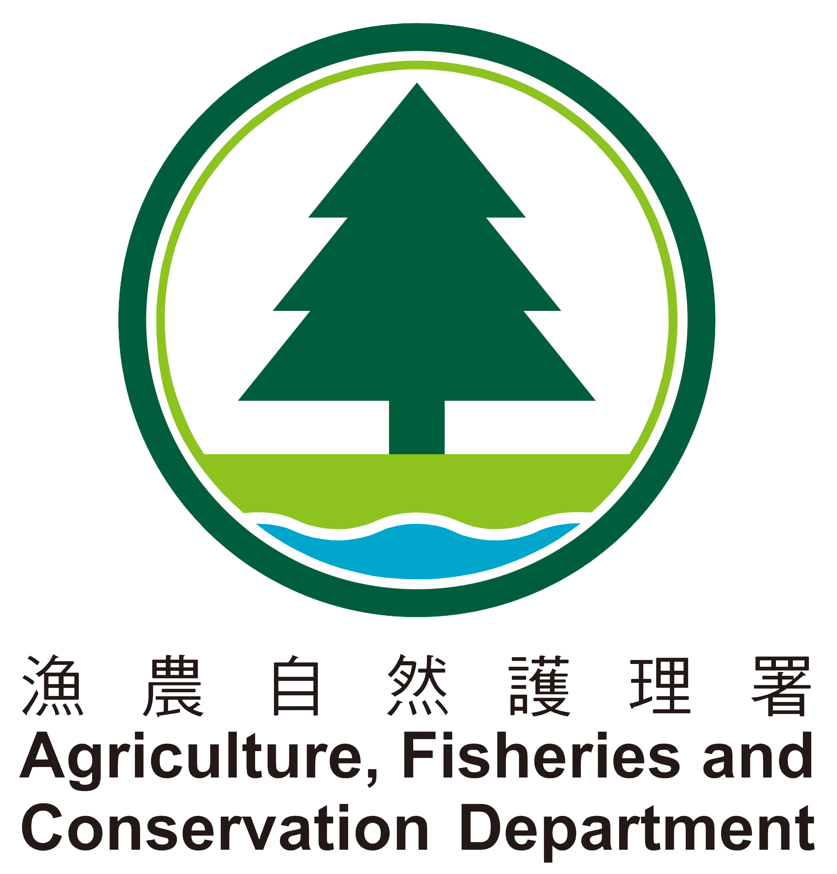 Agriculture, Fisheries and Conservation Department Logo