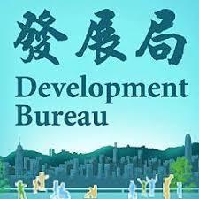 Development Bureau Logo