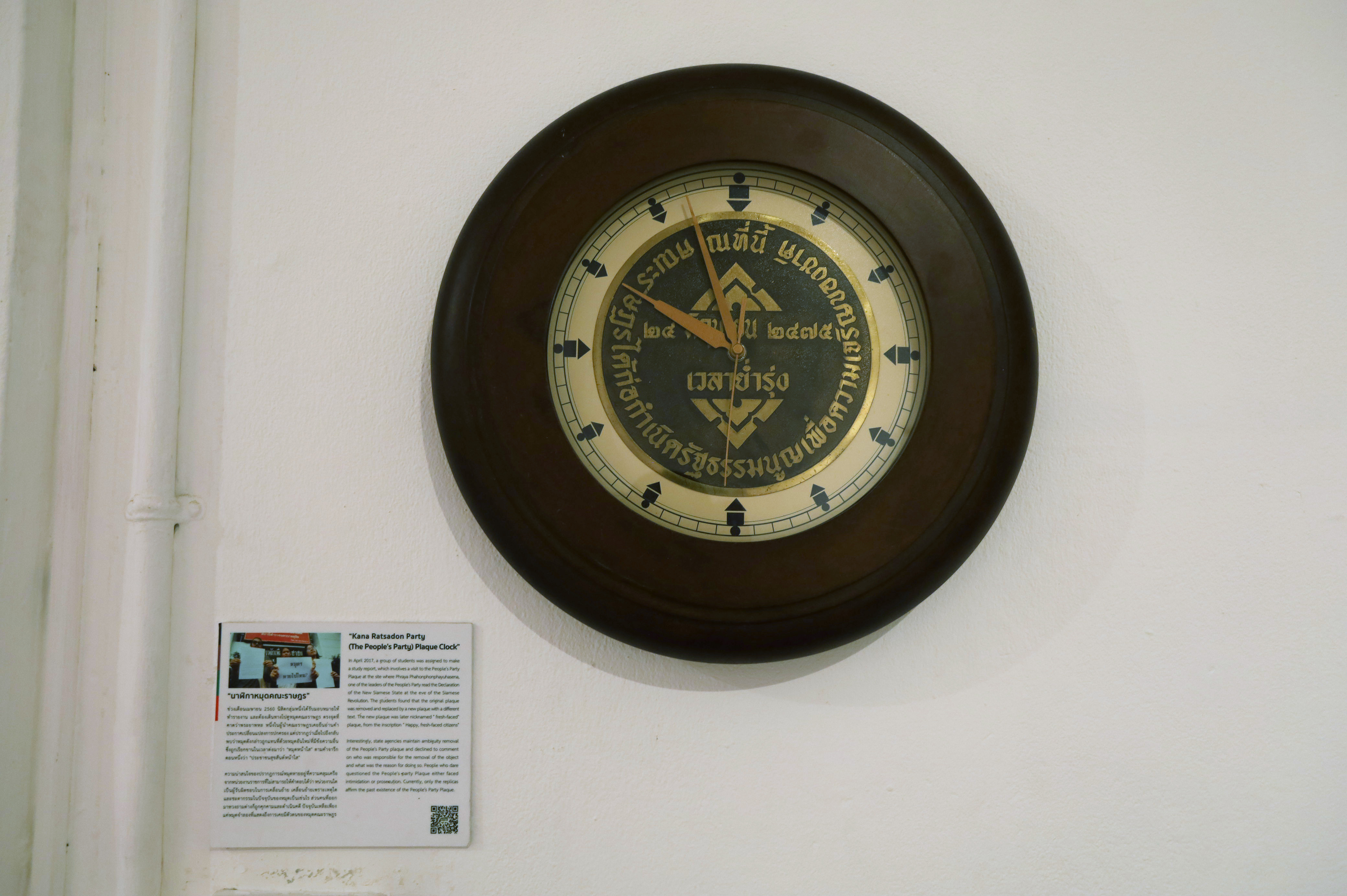 Kana Ratsadon Party (The People's Party) Plaque Clock