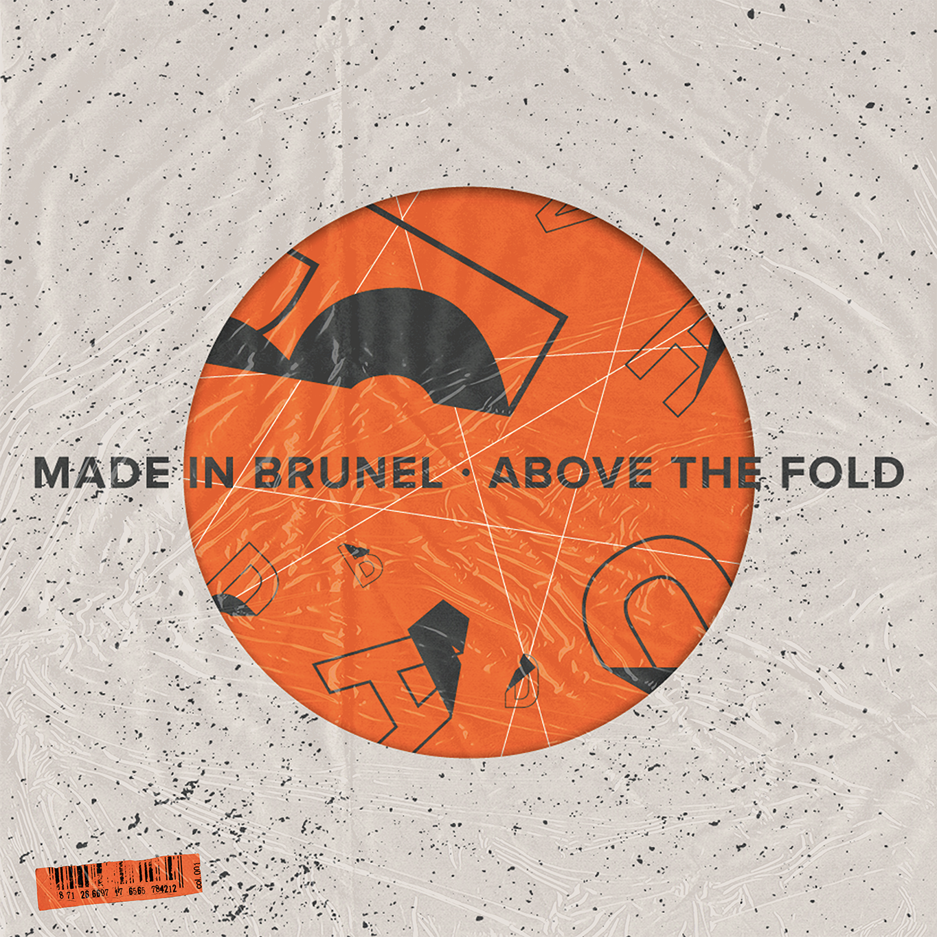 Made in Brunel