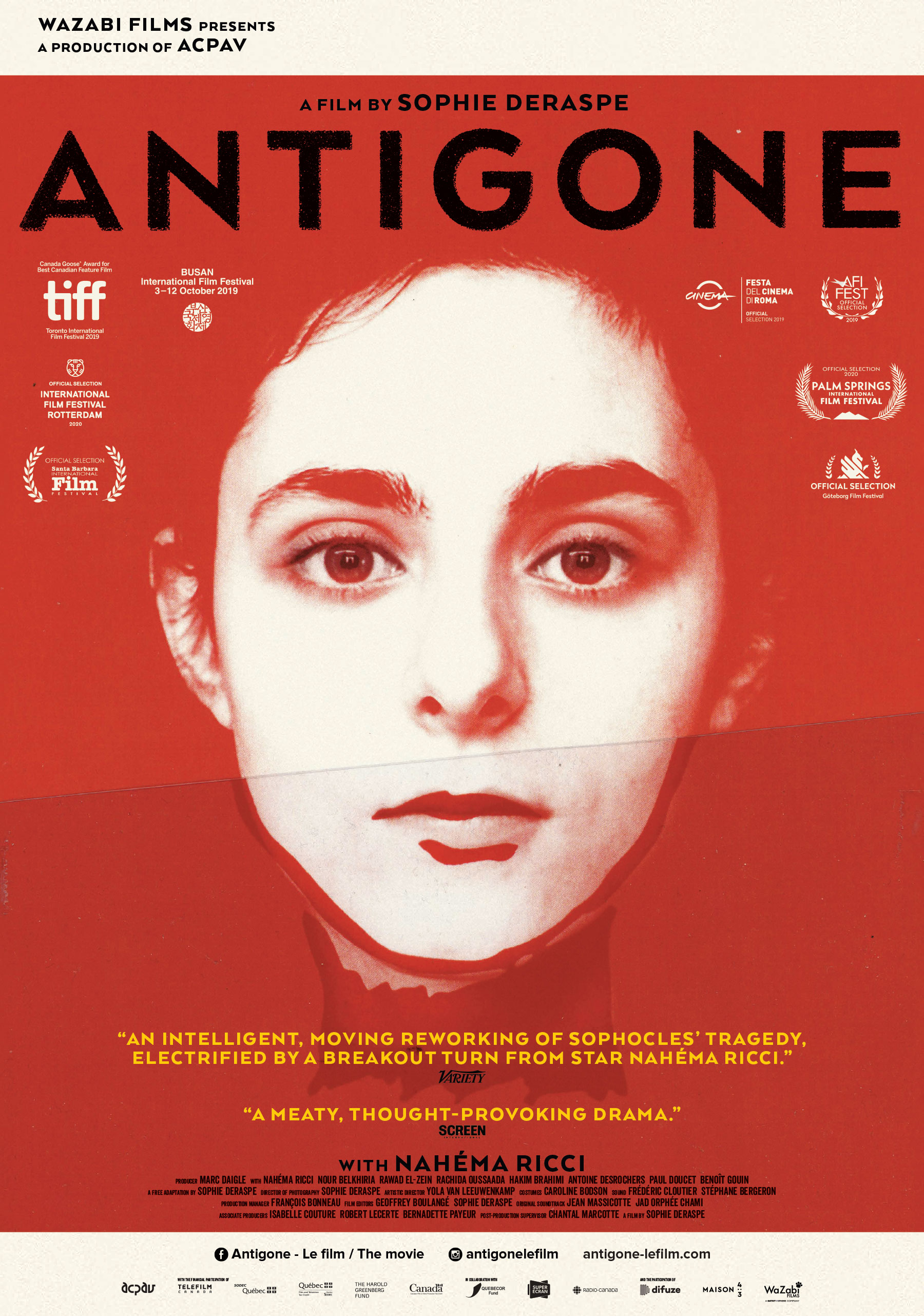 Antigone Film Screening
