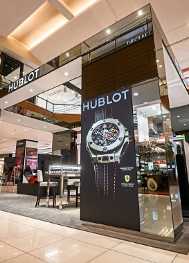 Hublot store in shopping center