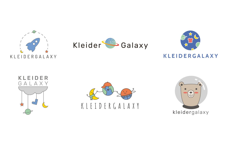 Logoentwürfe Kleidergalaxy