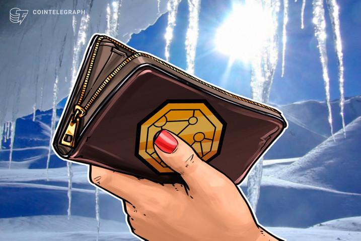 Presentarán novedades de la wallet Status