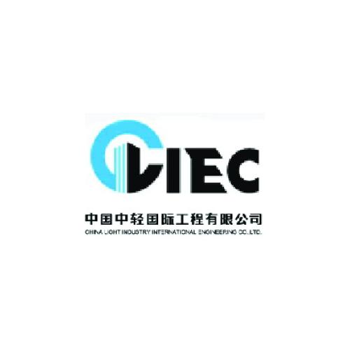 China Light Industry International Engineering Co., Ltd