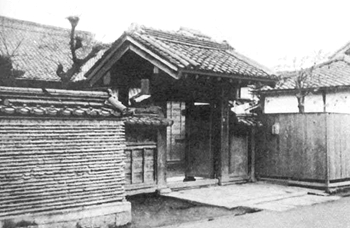 First building of Kodokan, the home of judo.