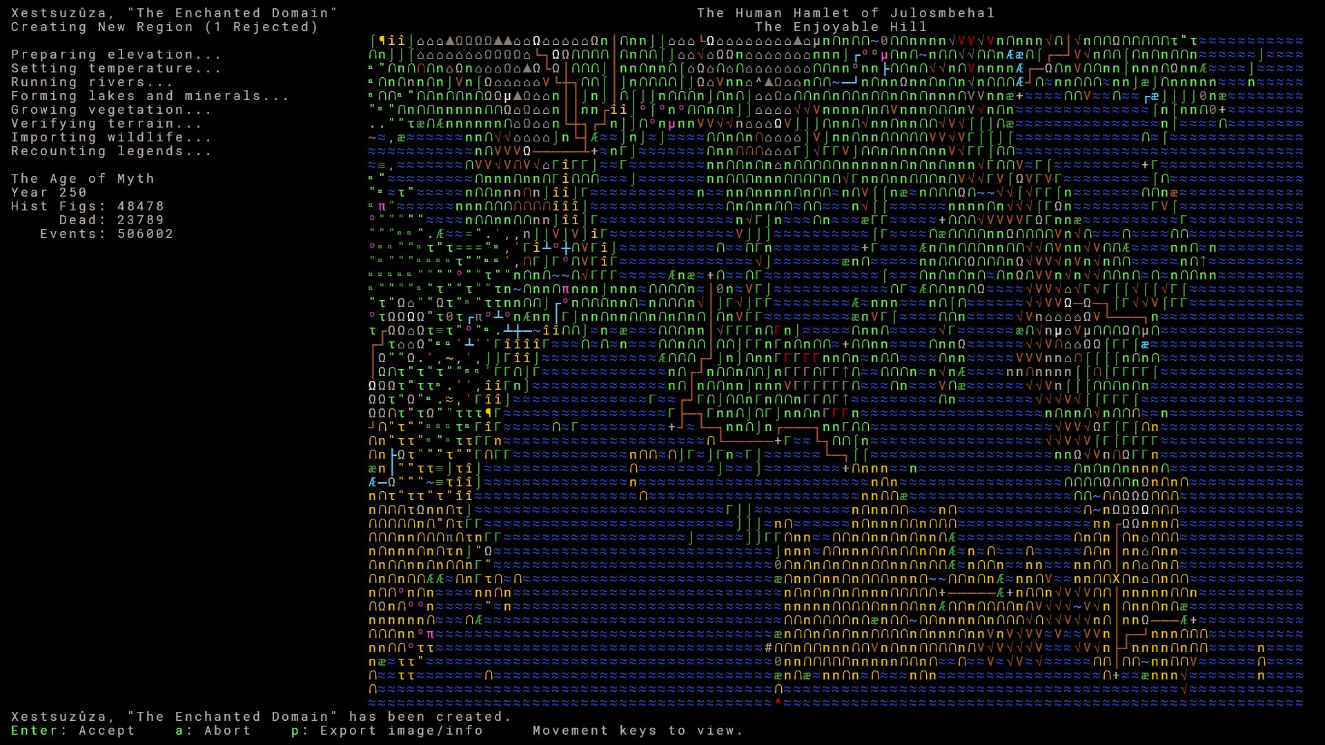 Dwarf Fortress word creation screen