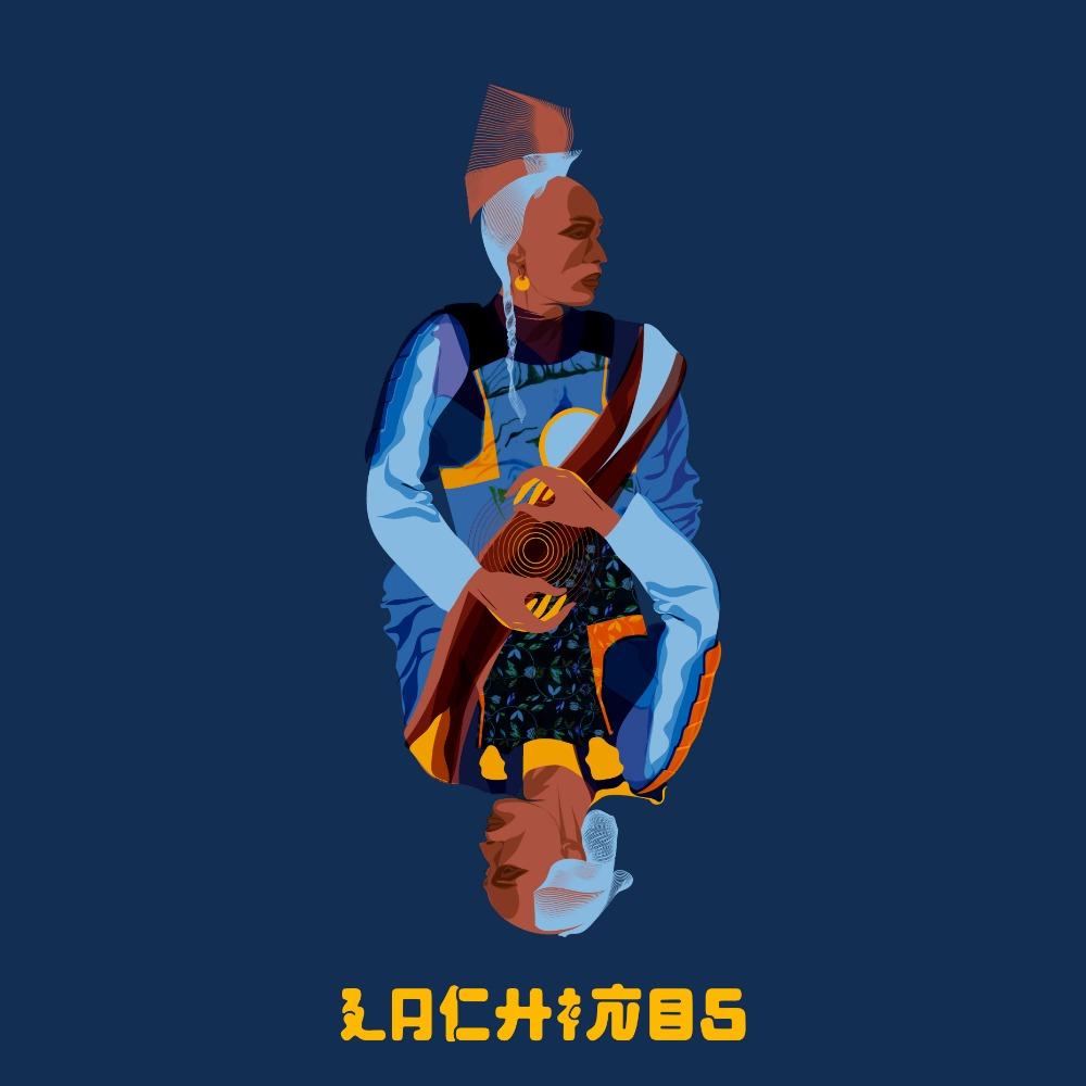 Lachinos