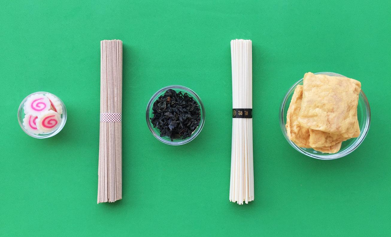 Mis ingredientes básicos para cocinar japonés
