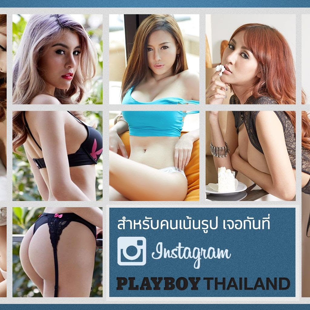 photos of hot Thai models from Playboy Thailand Instagram