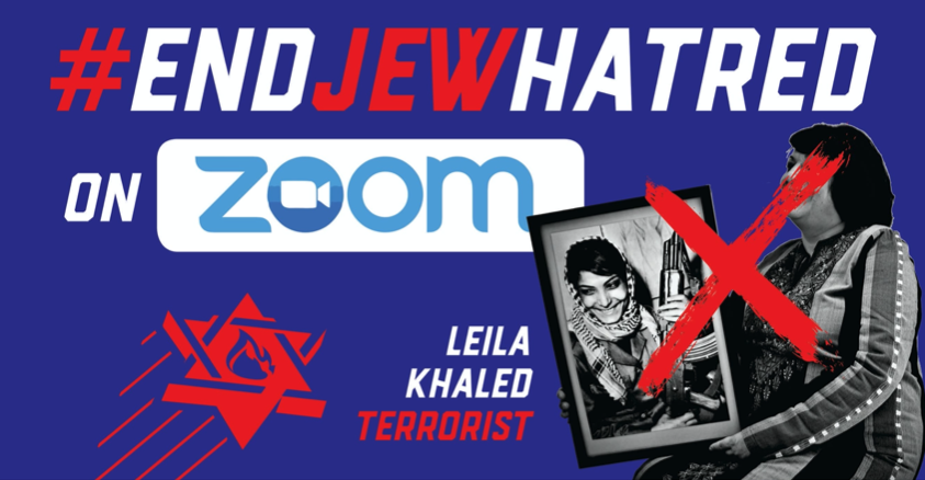 Poster - #EndJewHated on Zoom (Leila Khaled)