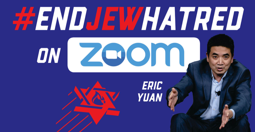 Poster - #EndJewHatred on Zoom (Eric Yuan)