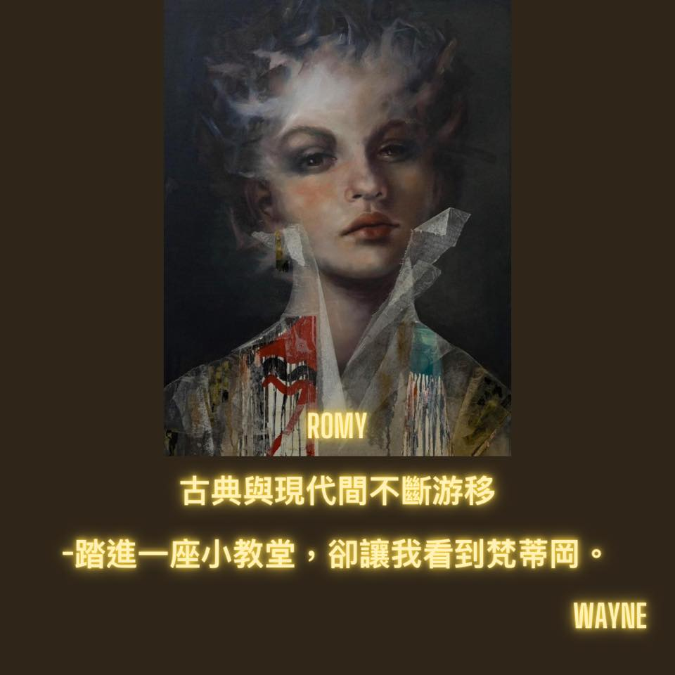 """Poems on artworks by TKB Art Center Director WAYNE CHEN: """"Russian"""" by ROMY"""