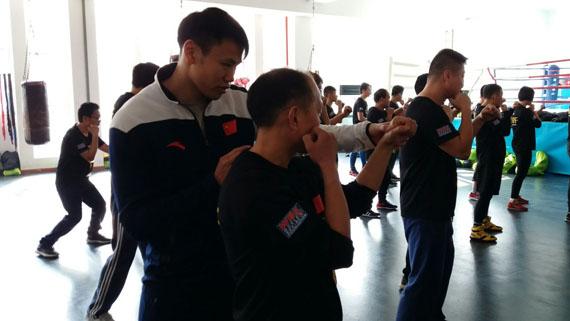 World Boxing Foundation China