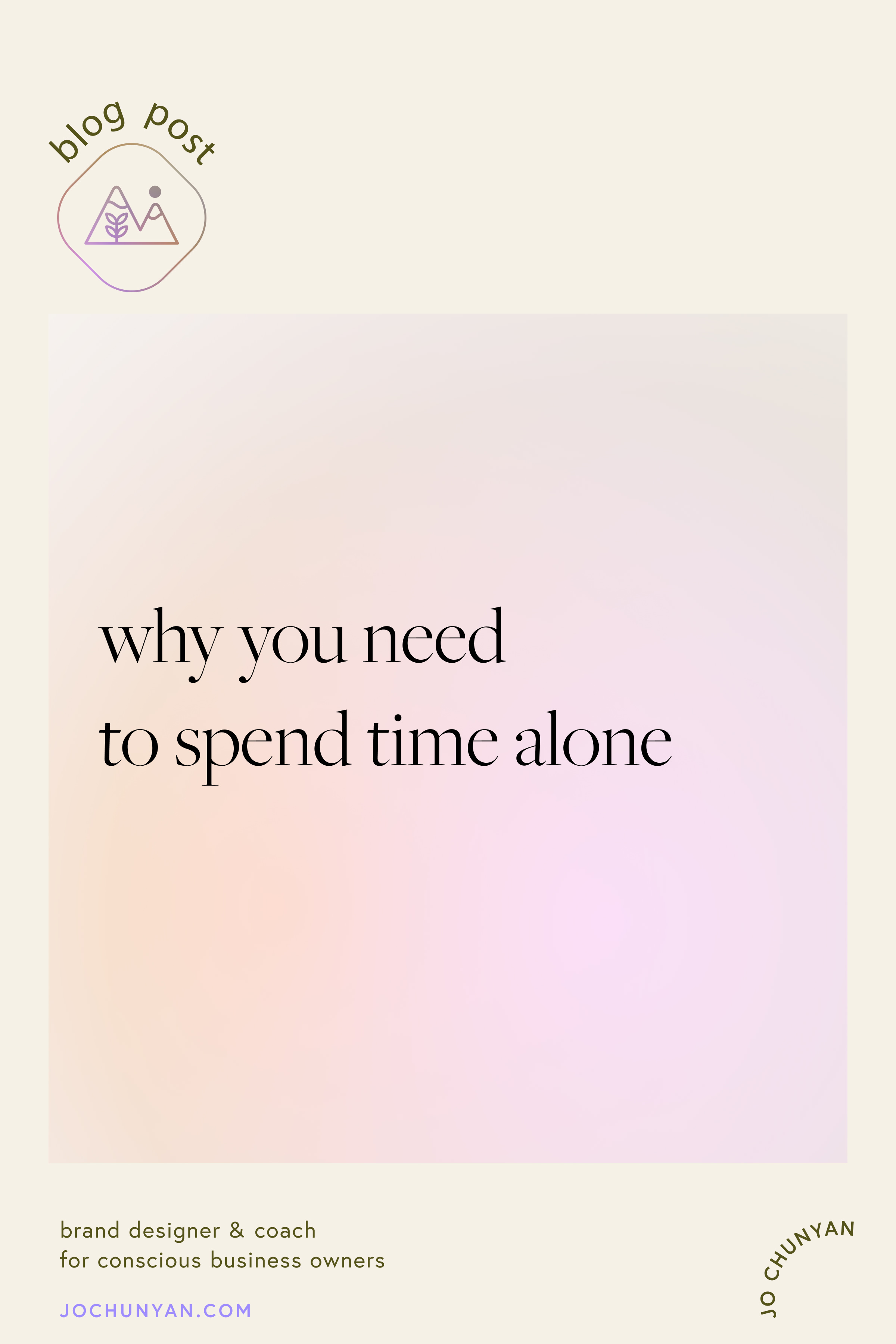 Why you need to spend time alone