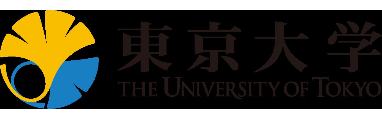 University of Tokyo logo.
