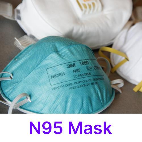 Photo of a N95 mask