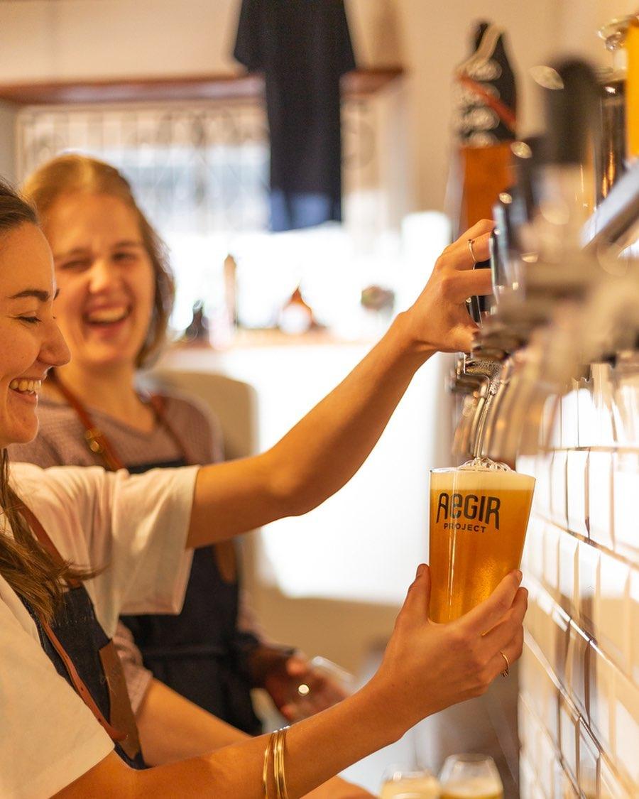 Aegir Project Brewery