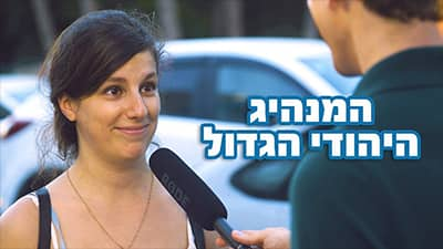 Interviewing a woman at the street.