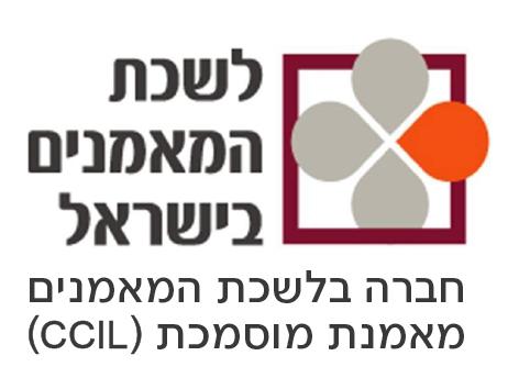 כרמית אלון היא חברה בלשכת המאמנים בישראל